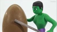 绿巨人偷走超市的奇趣蛋,蛋里面竟藏着一个人