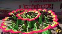 龙腾社区健身舞队