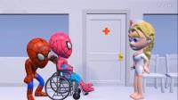 蜘蛛侠带老婆去医院生宝宝,遇到前女友护士