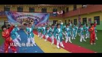 武功县代家东方幼儿园
