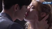 奇怪的搭档 EP17 Kiss scene (未剪版) 池昌旭x南志铉
