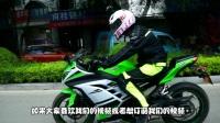 【欢动试车组】2015年8月25日试驾体验川崎小忍者Ninja250