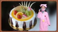 亲子游戏星影说 漂亮小护士做蛋糕★儿童过家家亲子趣味小游戏
