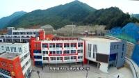 柞水县城区第一小学素质教育纪实