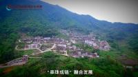昔日的大木凹村——饶北红色根据地宣传片