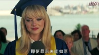 超凡蜘蛛侠2格温的毕业演讲