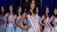 2017年美國華裔小姐候選佳麗公開亮相(全部視頻)