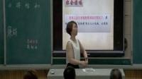 """慈利县中小学第二届""""园丁杯""""决赛实录——《将相和》(王传英)"""