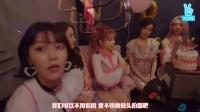 【瘦瘦717】中字少女时代综艺放送 十周年庆生派对 银赫 SHINee钟铉 珉豪
