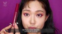 近期爱用品化INS日常妆容 Instagram daily makeup with my absolute fav items — Heizle