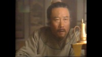 《水浒传》第43集 宋江之死