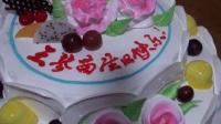 怀宁石牌王琴苗美女51岁生日纪念视频