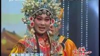 晋剧金水桥选段梁燕走进大戏台