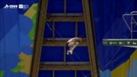 男子10米台跳水决赛回放