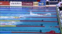 皮耶罗尼200米自夺金