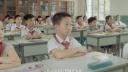 苏州教育形象微电影《追梦》