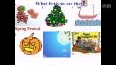 七年级英语微课视频《festivals》