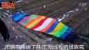 信天翁 彩虹3 双线软体动力伞 潍坊丽达风筝
