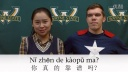 Learn a Chinese Phrase--I'm Reliable & I've Come to Save You
