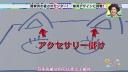 【小櫻花字幕組】140531 HKT48のごぼてん! ep02