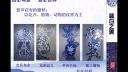 初中美术微课视频,八年级《蓝白之美》