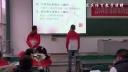 省高校体育生说(讲)课比赛视频 网球反拍击球