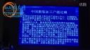 孙广才《最新毛皮动物行情分析》 (150播放)