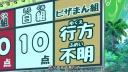 美妙天堂 第三季 21话 游泳大赛噗哩!围棋!