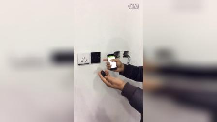 物联之家键盘遥控器20151207