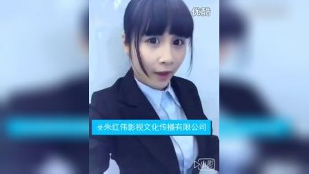 DJ朱红伟QQ1605010160最新消息拍摄【美女胸小你介意吗】