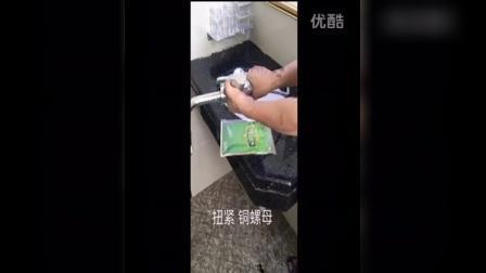 3分钟安装水龙头洗手盆厨房水龙头安装教程