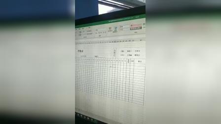 高效办公excel操作技巧58:在excel表中快速填相同的文字?