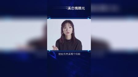 王传君齐溪疑似同居恋情曝光 !女方两个月前才离婚相关的图片