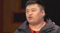 《宋晓峰文松最新爆笑小品《表哥》, 赵本山赞不绝口! 真是太搞笑了》—综艺—大铁棍网