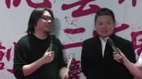 《德云社成立20周年开幕庆典 2016》—综艺—大铁棍网
