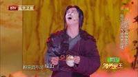 《跨界歌王 第一季》—综艺—大铁棍网