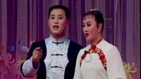 《二人转正戏《密建游宫》孙立荣 王小宝 黑山二人转》—娱乐—大铁棍网