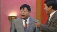 马季姜昆相声合集 - 马季VS姜昆-送春联