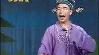 《二人转:正戏《刘伶醉酒》小豆豆 关小平》—娱乐—大铁棍网