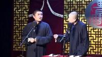《苗阜王声相声专场 上课 qq2094579260》—综艺—大铁棍网