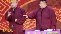 《岳云鹏孙越岳云鹏沈腾相声_标清》—综艺—大铁棍网